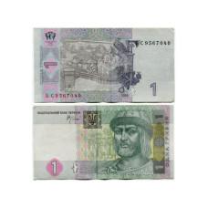 1 гривна Украины 2005 г. (с подписью управляющего Стельмах) VF