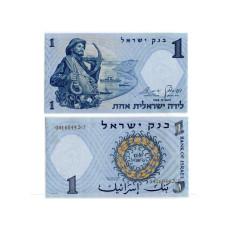 1 Лира Израиля 1958 г.