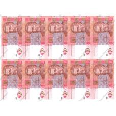 Лист из неразрезанных банкнот Украины номиналом 10 гр х 10 шт.