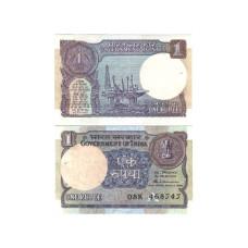1 рупия Индии 1986 г.