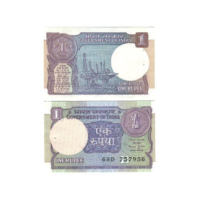 1 рупия Индии 1990 г.