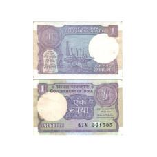 1 рупия Индии 1992 г.