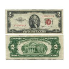2 доллара США 1953 г. серия B