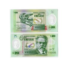 20 песо Уругвая 2020 г.