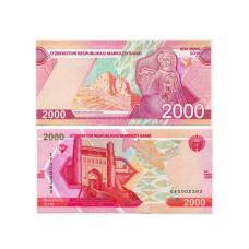 2000 сумов Узбекистана 2021г.