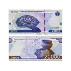 20000 сумов Узбекистана 2021г.