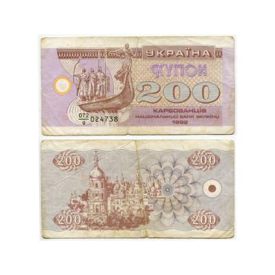 Банкнота 200 карбованцев Украины 1992 г. VG
