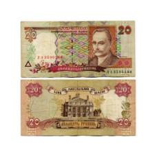 20 гривен Украины 2000 г. с подписью Стельмаха