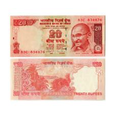 20 рупий Индии 2012 г.