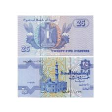 25 пиастров Египта 2004 г.