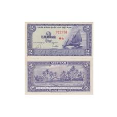 2 донга Вьетнама 1955 г. Парусная лодка