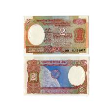2 рупии Индии 1976 - 1987 гг.