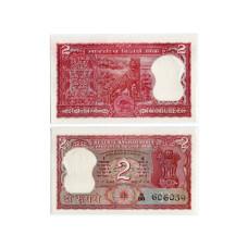 2 рупии Индии 1978 г.
