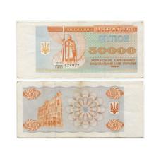 50000 карбованцев Украины 1993 г.