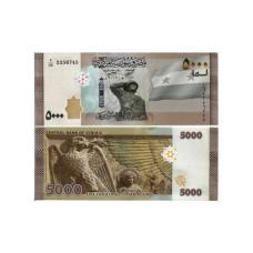 5000 фунтов Сирии 2019 г.