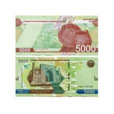 5000 сумов Узбекистана 2021 г.
