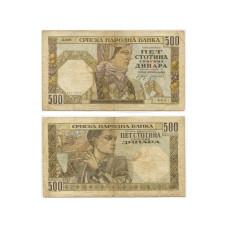 500 динар Сербии 1941 г. (G)