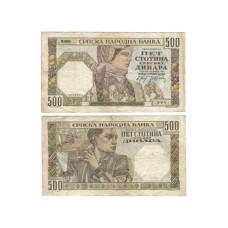 500 динар Сербии 1941 г. (VF)