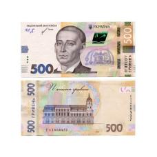 500 гривен Украины 2021 г.