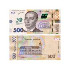 500 гривен Украины 2021 г. 30 лет независимости Украины
