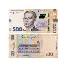 500 гривен Украины 2015 г. Григорий Сковорода (новый тип)