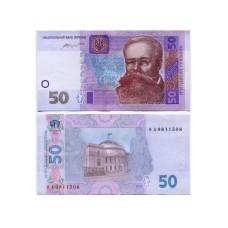 50 гривен Украины 2014 г.,Подпись В.Гонтаревой