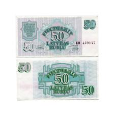 50 рублей Латвии 1992 г.