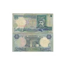5 гривен Украины 1997 г.