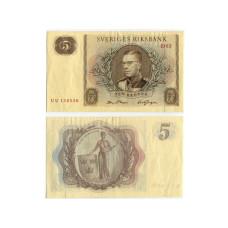 5 крон Швеции 1963 г.