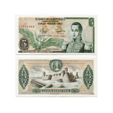 5 песо Колумбии 1980 г.