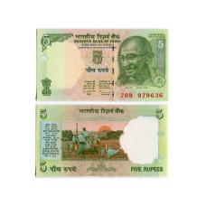 5 рупий Индии 2009 г.