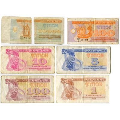 Банкнота Набор купонов Украины 1991-1993 гг. (6 шт)