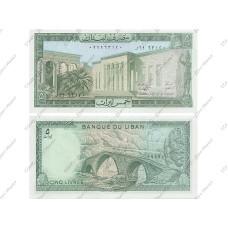 5 ливров Ливана 1986 г.