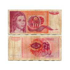 10 динаров Югославии 1990 г.