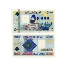 50000 ливров Ливана 1999 г.