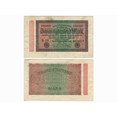 20000 марок Германии 1923 г.