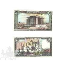 50 ливров Ливана 1964 - 1988 гг.