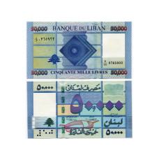 50000 ливров Ливана 2012 г.