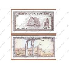 10 ливров Ливана 1986 г.