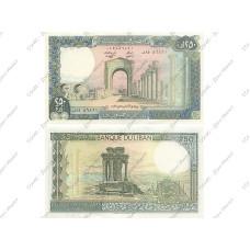 250 ливров Ливана 1988 г.