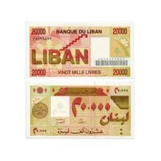 20000 ливров Ливана 1994-1995 гг.