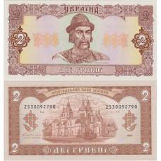 2 гривны Украины 1992 г. Ярослав Мудрый (с подписью управляющего Гетьмана)