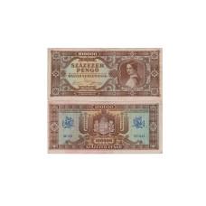 100000 пенге Венгрии 1945 г.