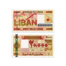 20000 ливров Ливана 2004 г.