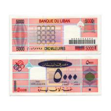 5000 ливров Ливана 1994 г.