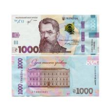 1000 гривен Украины 2019