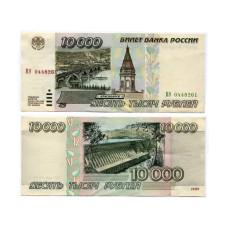 10000 рублей России 1995 г. (XF) ВЗ 0448261