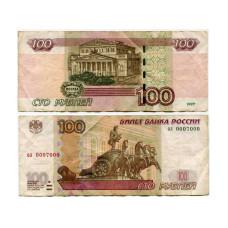 100 рублей России 1997 г. ( модификация 2004 г. ол 0007000)