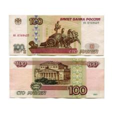 100 рублей России 1997 г.