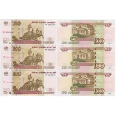 100 рублей России 1997 г. (модификация 2004 г. серии УУ, ФФ, ЦЦ)